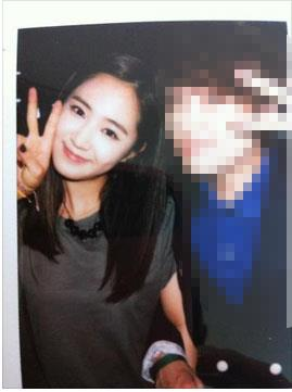 Yuri New Selca with Her mga kaibigan