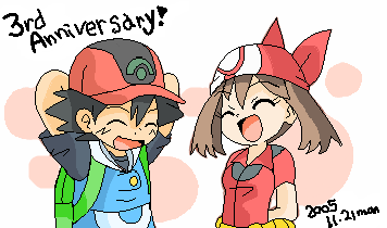 ash and may together