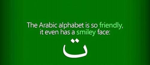 ta-the smiley arabic alphabet!