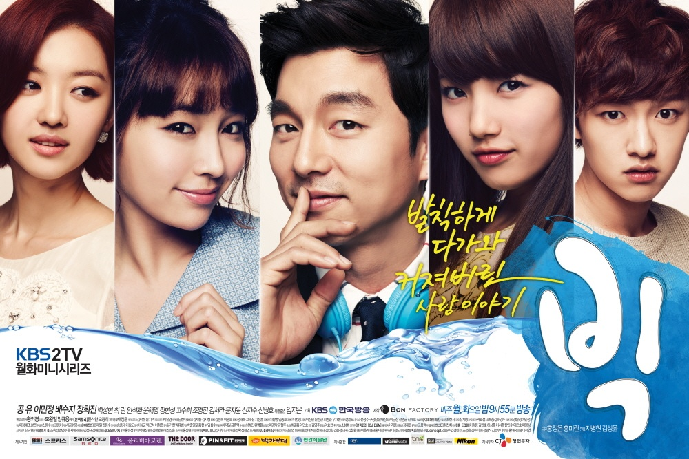 Big Kdrama free download streaming kdrama kmovie ost soundtrack english subtitle, indonesia subtitle HD