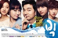 Korean Drama Big's poster - korean-actors-and-actresses photo