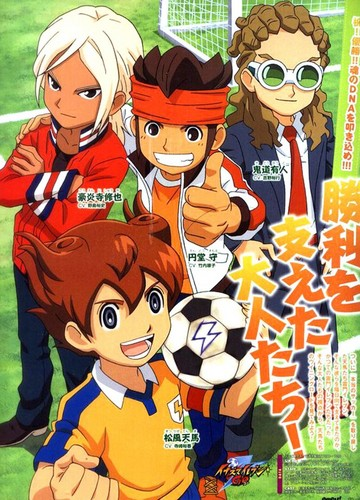 Gouenji, Endou, Kidou and Tenma :D