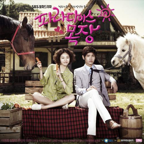 Han Dong Joo & Da Ji