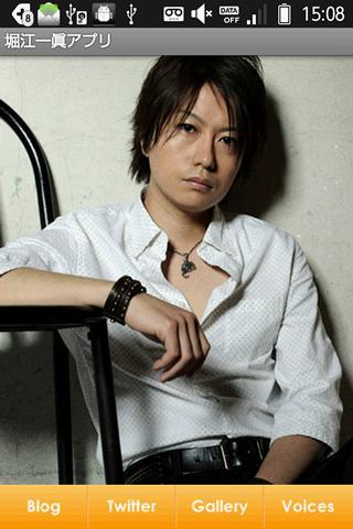 Horie Kazuma