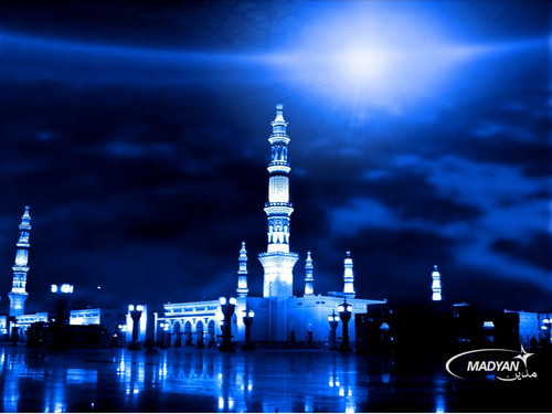 Islam wallpaper titled Islam Wallpaper