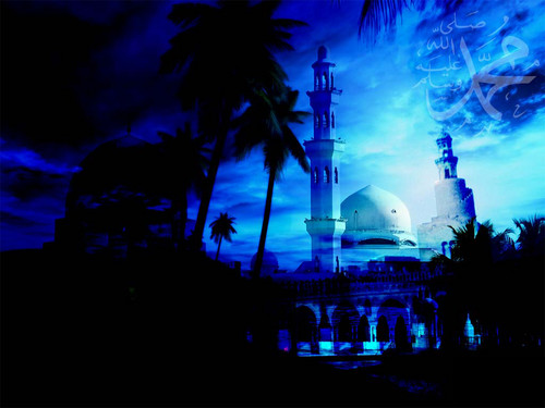 Islam wallpaper entitled Islam Wallpaper