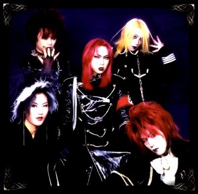Kote Kei fondo de pantalla called Lagna