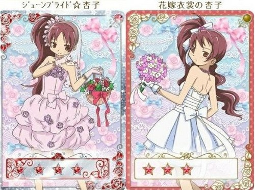 Mahou Shoujo Madoka Magica Hintergrund possibly containing a stained glass window titled Madoka Wedding Dresses