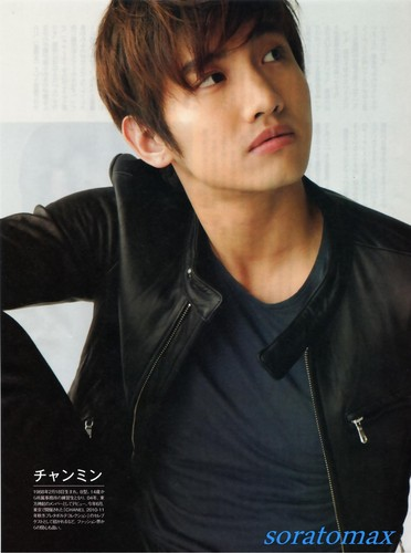 Max Changmin wallpaper containing a portrait entitled Max Changmin