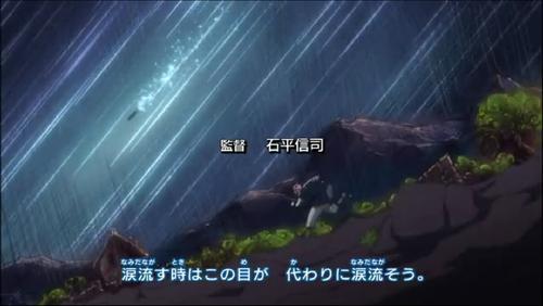 Natsu Rushing to save Lucy ツ