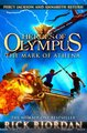 Official UK cover AKA Official ugly cover - the-heroes-of-olympus photo