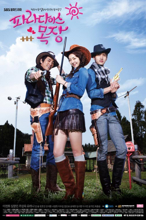 Paradise Ranch promotional poster