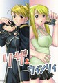 Riza and Winry