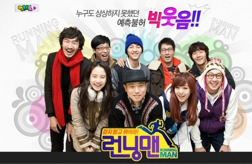 Running man earlier episodes