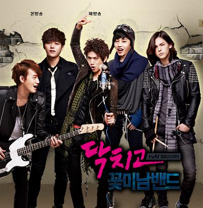 Candy boy ost download