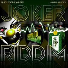 거리 Jokers