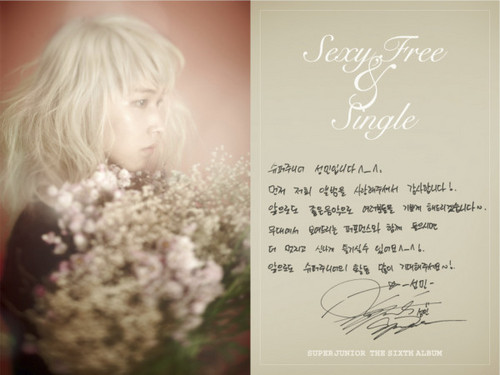 "Super Junior Sexy, Free & Single"" Booklet"