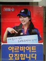 Suzy & Jung Il Woo @Domino's Pizza - miss-a photo