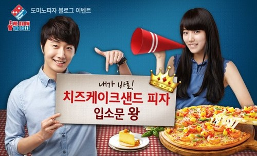 Miss A wallpaper possibly containing a lunch, a candied fruit, and an antipasto titled Suzy & Jung Il Woo @Domino's Pizza
