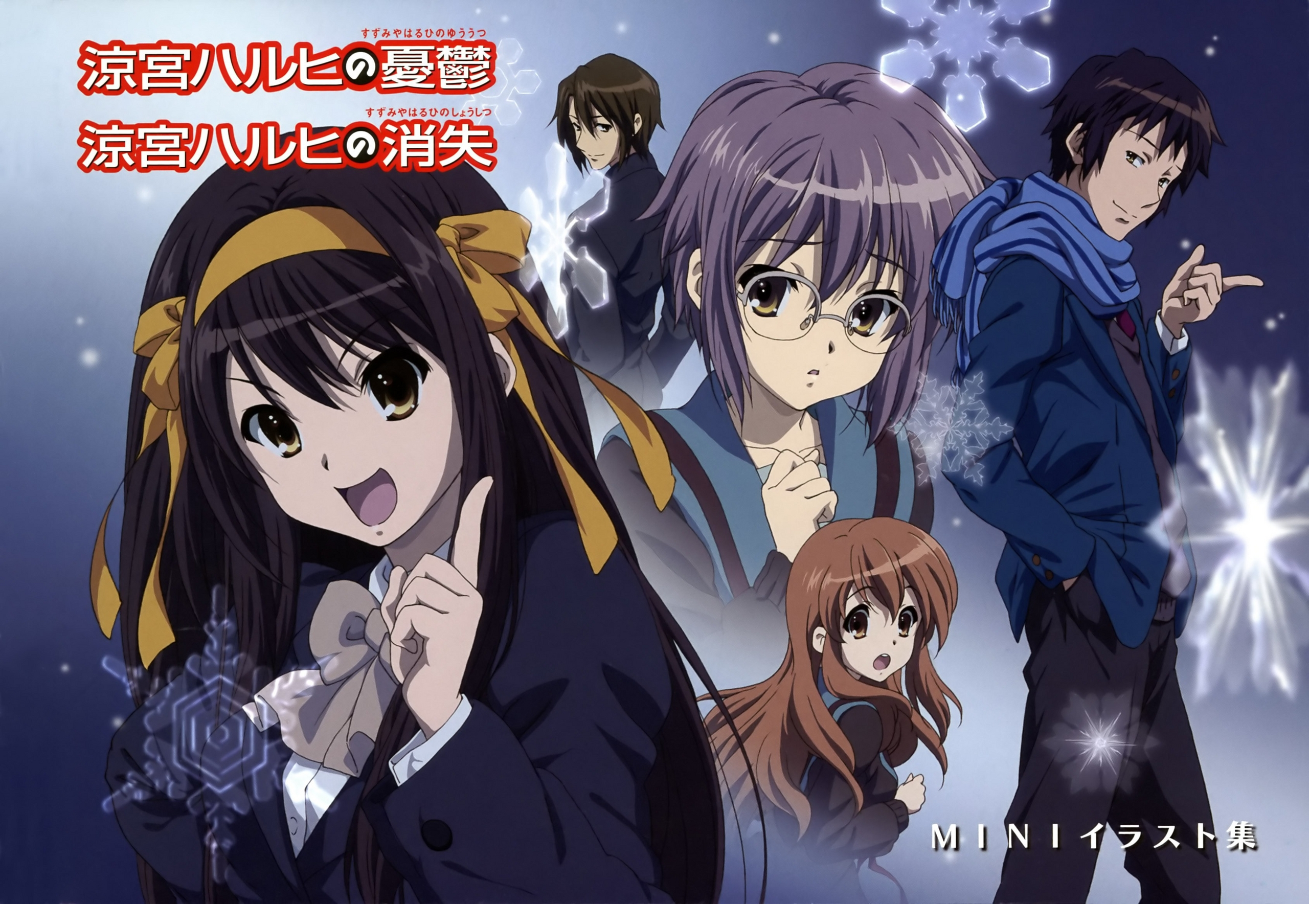 The Disappearance Of Haruhi Suzumiya Download