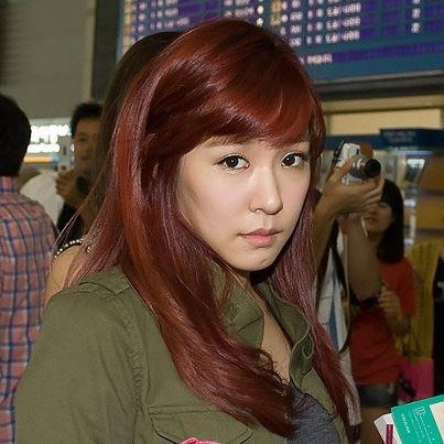 Tiffany AirpOrt