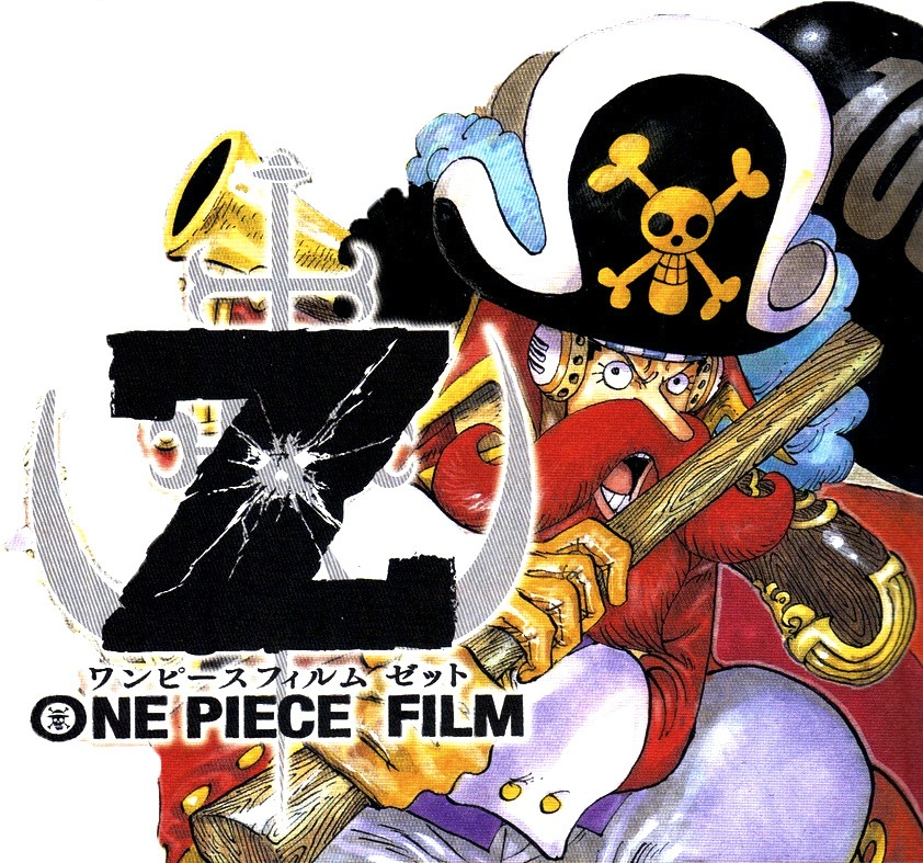 One Piece Film Z Wrap Canon From The Manga Not Yet In The Anime