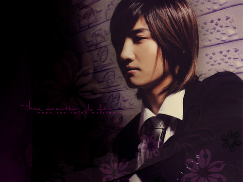 Max Changmin wallpaper probably containing a well dressed person called viola Haze