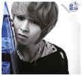 ZE:A Min Woo