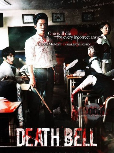 Asian Horror cine fondo de pantalla possibly with a sign called death campana