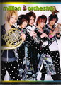 million$orchestra - sug photo