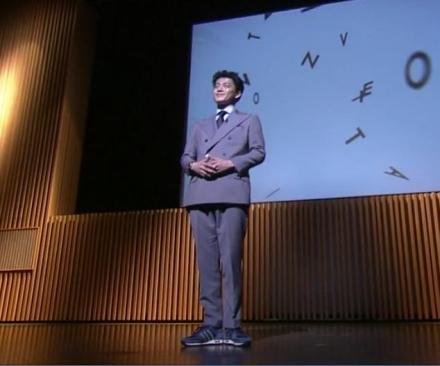. OGURI SHUN . 2012