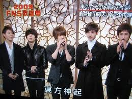 (TVXQ) THE RISING GOD OF THE EAST
