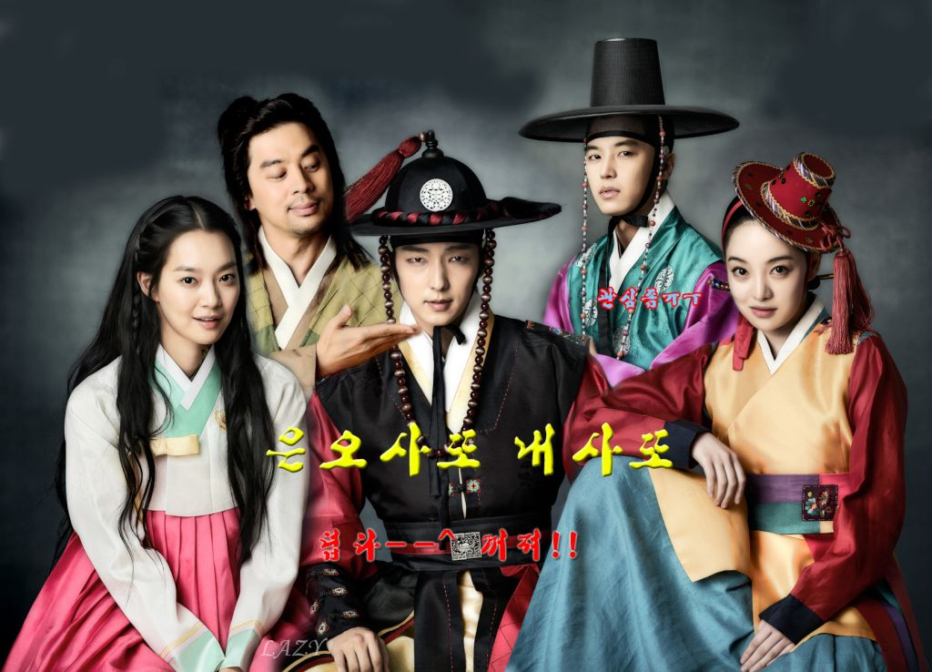 Arang and the Magistrate Korean Drama