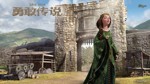 Valente Chinese wallpapers