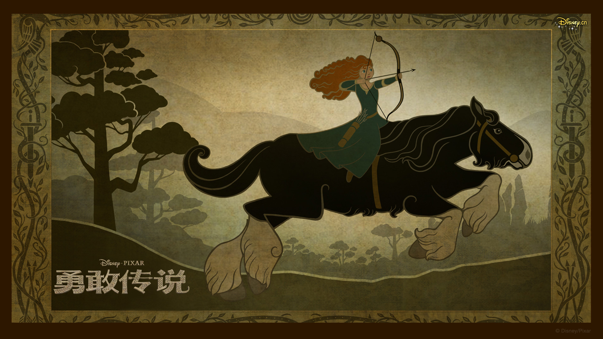 Ribelle - The Brave Chinese wallpaper