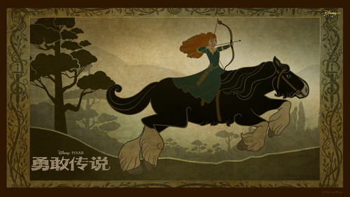 brave Chinese wallpaper