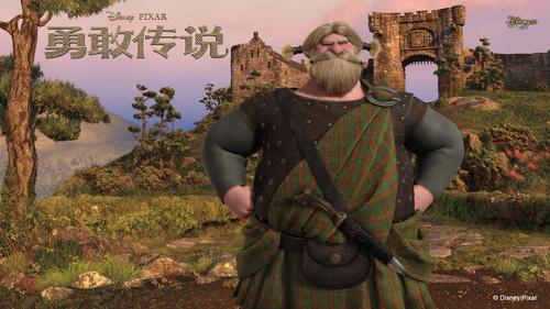 Merida - Legende der Highlands Chinese Hintergründe