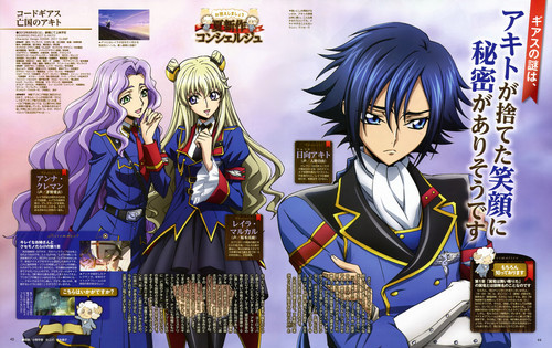 Code Geass wallpaper with Anime called Code Geass:Akito the Exiled