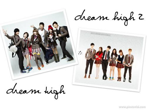 Dream High wallpaper entitled Dream high