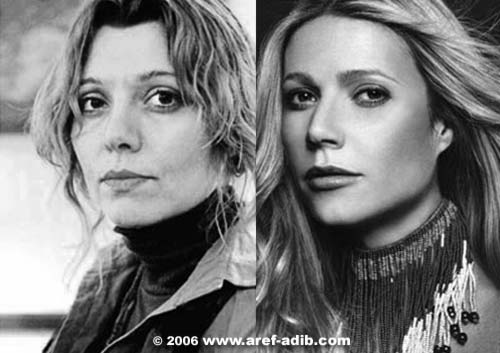 Elif Şafak and Gwyneth Paltrow