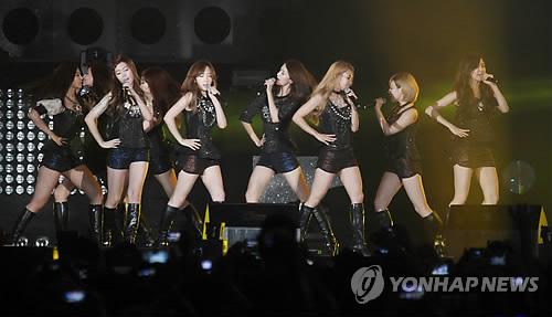 Girls' Generation @ 2012 Yeosu World Expo Pop Festival
