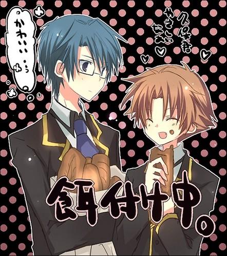 Kubo and Yoshii