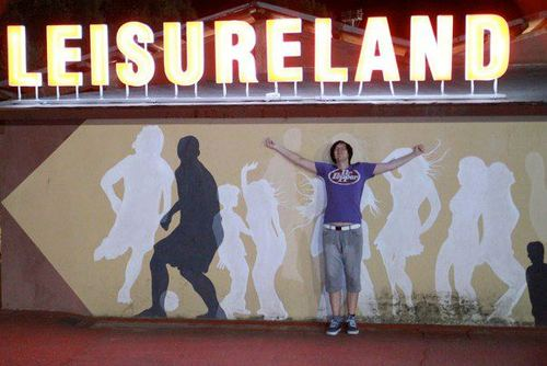 Amazing Phil wallpaper possibly containing a sign and a diner entitled LEISURELAND