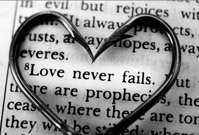 Любовь never fails