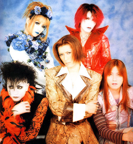 Kote Kei 壁紙 containing a bridesmaid titled Malice Mizer