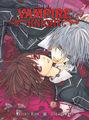 Matsuri Hino's book