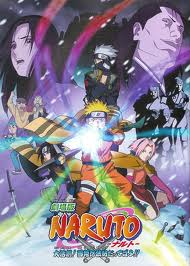 NARUTO -ナルト- Ninja Clash in the Land of Snow