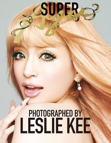 New Ayu's Book: 'SUPER Ayu' Promo