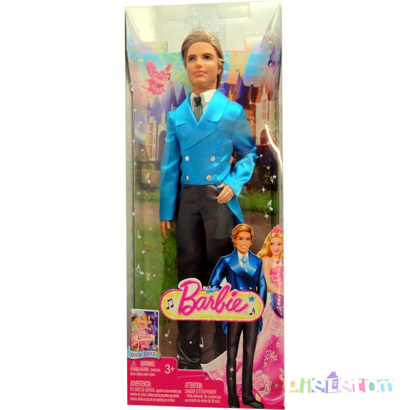 PaP Liam doll in the box - barbie-movies Photo