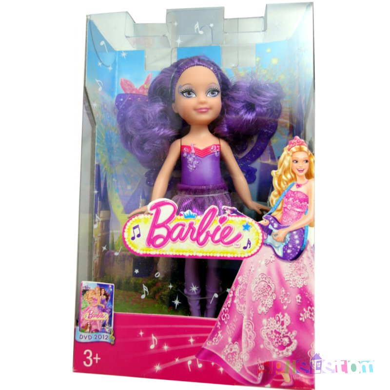 PaP Purple Fairy doll in the box